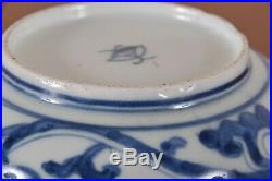 Antique Chinese Porcelain Bowl Blue White Qing Dynasty Fungus Mark