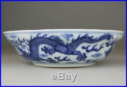 Antique Chinese Porcelain Dish Cup Bowl Blue White Dragon Guangxu Mark Qing 19th