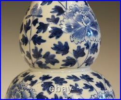 Antique Chinese Porcelain Double Gourd Vase Blue & White 19th Qing Kangxi Mark