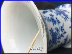Antique Chinese Porcelain Gu Vase Blue and White Birds & Flowers