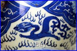 Antique Chinese Porcelain Kangxi vase Blue & White 6 character reign mark