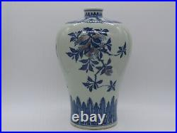 Antique Chinese Porcelain Vase Blue White Copper Red Qianlong Mark Late 19th C