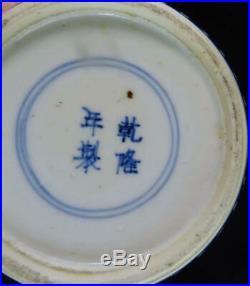 Antique Chinese Qing Porcelain Blue & White Ginger Jar
