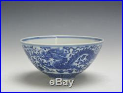 Antique Chinese Qing Qianlong Blue and White Double Dragon Porcelain Bowl