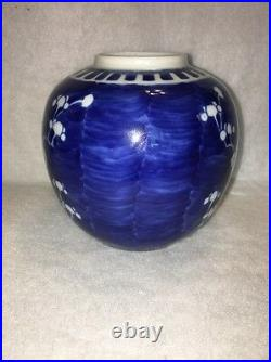 Antique Chinese Vase Floral Design China Porcelaine Blue and White
