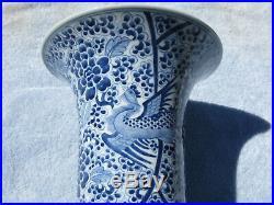 Antique Chinese Yen Yen porcelain vase 19thC blue white phoenix 16 in Ching
