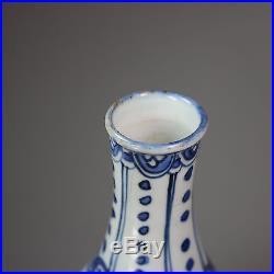 Antique Chinese blue and white porcelain Kraak bottle vase, Wanli (1573-1619)