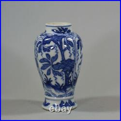 Antique Chinese small blue and white baluster vase, Kangxi (1662-1722)