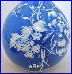 Antique Japanese Porcelain Blue & White Vase with 6 Marks & Wood Stand (10)