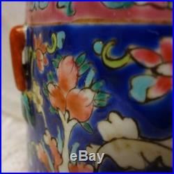 Antique Ming Dynasty Chinese Blue Red White Porcelain Pot China Urn Ginger Jar