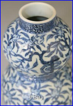 Antique Rare Chinese Porcelain Vase Gourd Blue White Wanli Mark Qing 18th 19th