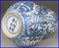 Antique Rare Chinese Vase Porcelain Blue White Wanli Mark Qing 19th C