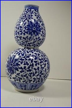 Antique Vintage Chinese Blue White Porcelain Gourd Vase Marked