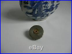 Antique chinese blue and white porcelain snuff bottle, Marked