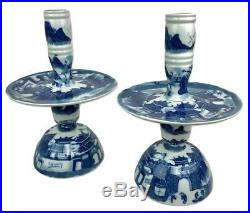 BIG Pair MOTTAHEDEH Historic Charleston Blue White Canton Porcelain Candlesticks