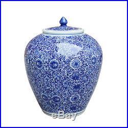 Beautiful Blue and White Cluster Flower Porcelain Ginger Jar 14
