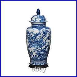 Beautiful Blue and White Floral and Bird Motif Porcelain Temple Jar w Base 16