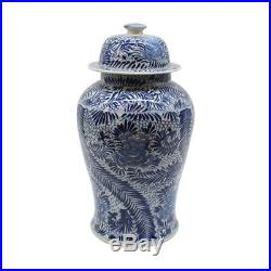 Beautiful Blue and White Porcelain Feather Floral Style Temple Jar 22