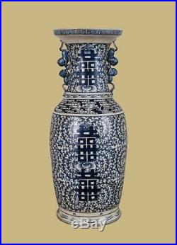 Beautiful Oriental Blue and White Double Happiness Porcelain Vase 24