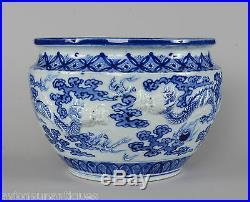 Blue White Japanese Hirado Porcelain Bowl or Jardiniere Dragons Chasing Pearls