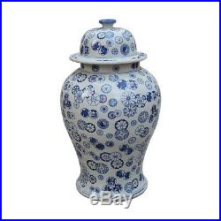 Blue & White Large Porcelain Ball Flower Motif Temple Jar Ginger Jar 21 Tall