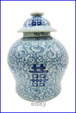 Blue & White Porcelain Double Happiness Chinoiserie Lidded Temple Jar 12