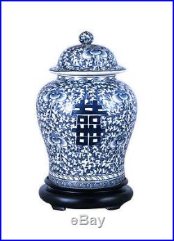 Blue & White Porcelain Double Happiness Chinoiserie Temple Jar 13.5