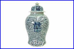 Blue & White Porcelain Double Happiness Chinoiserie Temple Jar 18 Tall