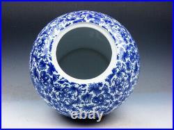 Blue&White Porcelain Flower Blossoms Round Melon Shaped LARGE Ginger Jar #021619