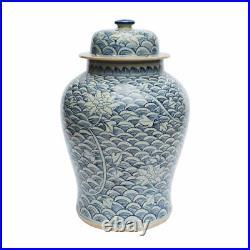 Blue and White Floral Waves Motif Porcelain Temple Jar 18