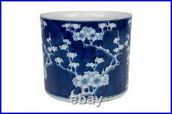 Blue and White Porcelain Cherry Blossom Pot 9