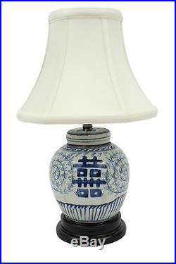 Blue and White Porcelain Double Happiness Ginger Jar Table Lamp 16