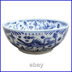 Blue and White Porcelain Fish Motif Large Bowl 16 Diameter