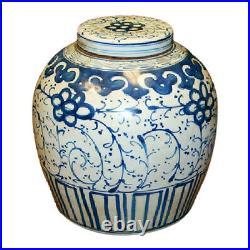 Blue and White Porcelain Floral Vine Motif Porcelain Ginger Jar 9