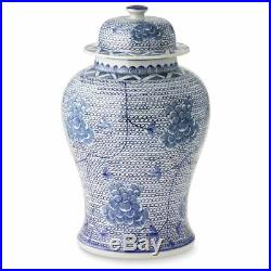 Blue and White Porcelain Temple Jar Twisted Wire Motif 16.5