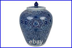 Blue and White Twisted Lotus Chinoiserie Floral Porcelain Ginger Jar 13