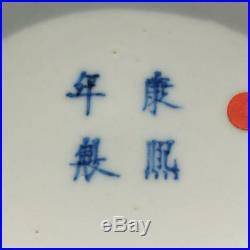 CHINESE BLUE WHITE PRUNUS PORCELAIN LIDDED BALUSTER VASE KANGXI MARK H 13/33cm