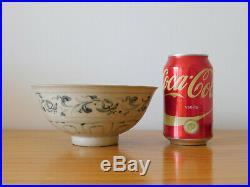 C. 13th Antique Ancient Chinese Blue & White Yuan Ming Porcelain Bowl