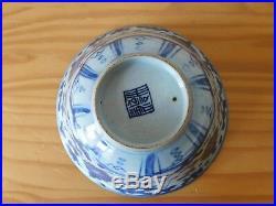 C. 16th Antique Chinese Blue & White Ming Period Jingdezhen Porcelain Bowl Cup