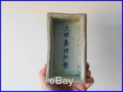 C. 16th Antique Chinese Ming Wanli Blue & White Porcelain Dragon Ink Stone