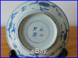 C. 16th Chinese Chenghua Ming Blue & White Porcelain Saucer