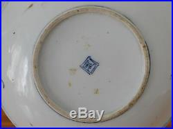 C. 17 Antique Chinese China Late Ming Blue & White Porcelain Plate Dish