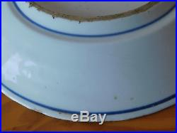C. 17th Antique Chinese Blue & White Ming Porcelain Plate Transitional Period