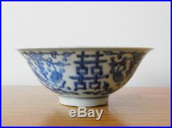 C. 18th Antique Chinese Double Happiness Blue & White Porcelain Bowl