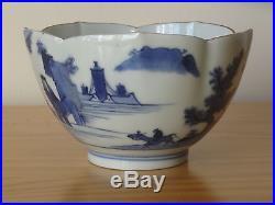 C. 18th RARE Museum Piece Antique Japanese Arita Blue and White Porcelain Bowl