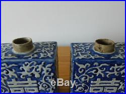 C. 19th- Antique Chinese Jiaqing Blue & White Molded Porcelain Tea Caddy Set Pair