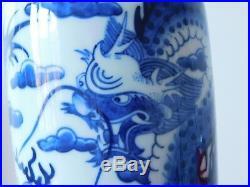 C. 20th Chinese Blue & White Porcelain Kangxi Dragon Porcelain Vases Pair
