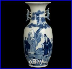 China 19. Jh. Qing A Chinese Blue & White Porcelain Vase Chinois Vaso Cinese