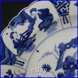 China antique Porcelain Qing kangxi Blue & white baby woman character Plates