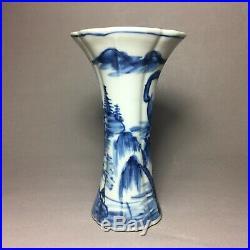 Chinese 18th C Blue & White Porcelain Gu Vase Kangxi period